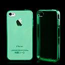 Coque Apple iPhone 4S Silicone Transparent Housse - Verte