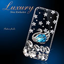 Coque Apple iPhone 5 Luxe Diamant Bling Etui Rigide - Bleu