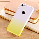 Coque Apple iPhone 5C Degrade Etui Rigide - Jaune