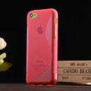 Coque Apple iPhone 5C S-Line Silicone Gel Housse - Rose Chaud