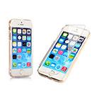 Coque Apple iPhone 5S Flip Silicone Gel Housse - Jaune