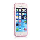 Coque Apple iPhone 5S Flip Silicone Gel Housse - Rose