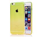 Coque Apple iPhone 6 Plus Degrade Silicone Gel Housse - Verte
