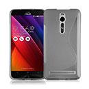 Coque Asus Zenfone 2 ZE551ML ZE550ML S-Line Silicone Gel Housse - Gris