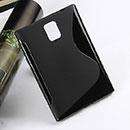 Coque Blackberry Passport Q30 S-Line Silicone Gel Housse - Noire