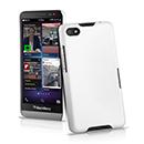 Coque Blackberry Z30 Plastique Etui Rigide - Blanche