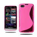 Coque Blackberry Z30 S-Line Silicone Gel Housse - Rose Chaud