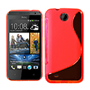 Coque HTC Desire 300 301e S-Line Silicone Gel Housse - Rouge