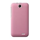 Coque HTC Desire 310 Plastique Etui Rigide - Rose
