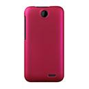 Coque HTC Desire 310 Plastique Etui Rigide - Rose Chaud
