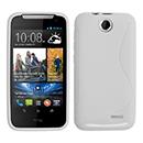 Coque HTC Desire 310 S-Line Silicone Gel Housse - Blanche