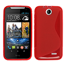 Coque HTC Desire 310 S-Line Silicone Gel Housse - Rouge