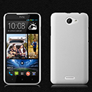 Coque HTC Desire 316 Plastique Etui Rigide - Blanche