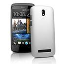 Coque HTC Desire 500 Plastique Etui Rigide - Blanche