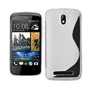 Coque HTC Desire 500 S-Line Silicone Gel Housse - Blanche