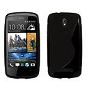 Coque HTC Desire 500 S-Line Silicone Gel Housse - Noire