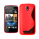 Coque HTC Desire 500 S-Line Silicone Gel Housse - Rouge