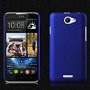 Coque HTC Desire 516 Plastique Etui Rigide - Bleu