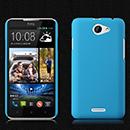 Coque HTC Desire 516 Plastique Etui Rigide - Bleue Ciel
