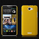 Coque HTC Desire 516 Plastique Etui Rigide - Jaune