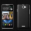 Coque HTC Desire 516 Plastique Etui Rigide - Noire