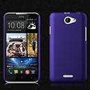 Coque HTC Desire 516 Plastique Etui Rigide - Pourpre