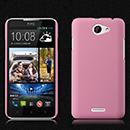 Coque HTC Desire 516 Plastique Etui Rigide - Rose