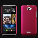 Coque HTC Desire 516 Plastique Etui Rigide - Rose Chaud