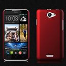 Coque HTC Desire 516 Plastique Etui Rigide - Rouge