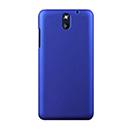 Coque HTC Desire 610 Plastique Etui Rigide - Bleu