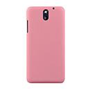 Coque HTC Desire 610 Plastique Etui Rigide - Rose