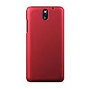 Coque HTC Desire 610 Plastique Etui Rigide - Rouge