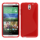 Coque HTC Desire 610 S-Line Silicone Gel Housse - Rouge