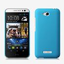 Coque HTC Desire 616 Plastique Etui Rigide - Bleue Ciel