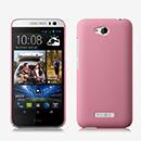Coque HTC Desire 616 Plastique Etui Rigide - Rose