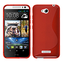 Coque HTC Desire 616 S-Line Silicone Gel Housse - Rouge