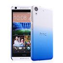 Coque HTC Desire 626 D626w Degrade Etui Rigide - Bleu