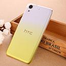 Coque HTC Desire 626 D626w Degrade Etui Rigide - Jaune