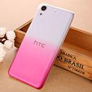 Coque HTC Desire 626 D626w Degrade Etui Rigide - Rose Chaud