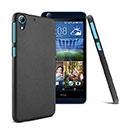 Coque HTC Desire 626 D626w Sables Mouvants Etui Rigide - Noire