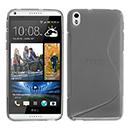 Coque HTC Desire 816 S-Line Silicone Gel Housse - Gris