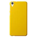 Coque HTC Desire 820 Plastique Etui Rigide - Jaune