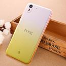 Coque HTC Desire Eye M910X Degrade Etui Rigide - Jaune