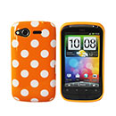 Coque HTC Desire S G12 S510e Dot Silicone Gel Housse - Orange