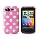 Coque HTC Desire S G12 S510e Dot Silicone Gel Housse - Rose