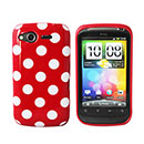 Coque HTC Desire S G12 S510e Dot Silicone Gel Housse - Rouge