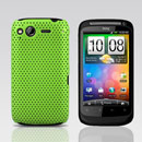 Coque HTC Desire S G12 S510e Filet Plastique Etui Rigide - Verte