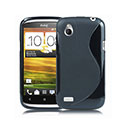 Coque HTC Desire V T328W S-Line Silicone Gel Housse - Gris