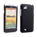 Coque HTC Desire VC T328D Plastique Etui Rigide - Noire