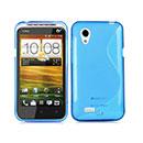 Coque HTC Desire VT T328t S-Line Silicone Gel Housse - Bleue Ciel